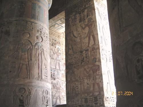 geroglifici, Egitto